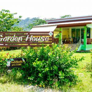 Garden House การ์เด้นเฮ้าส์ ฮาลาล พังงา