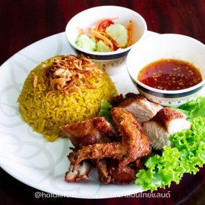 ร้านไก่ทอดเดชา สาขาช่องเขา อาหารมุสลิม หาดใหญ่