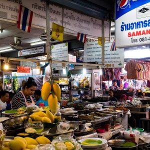 ร้านสมานอิสลาม ตลาดนัดจตุจักร