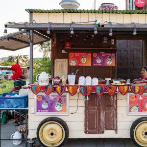 โรงอาหาร ราม่า Retro Halal Canteen