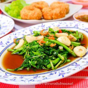 ครัวต่วนเบตง Tuan kitchen ฮาลาล ยะลา