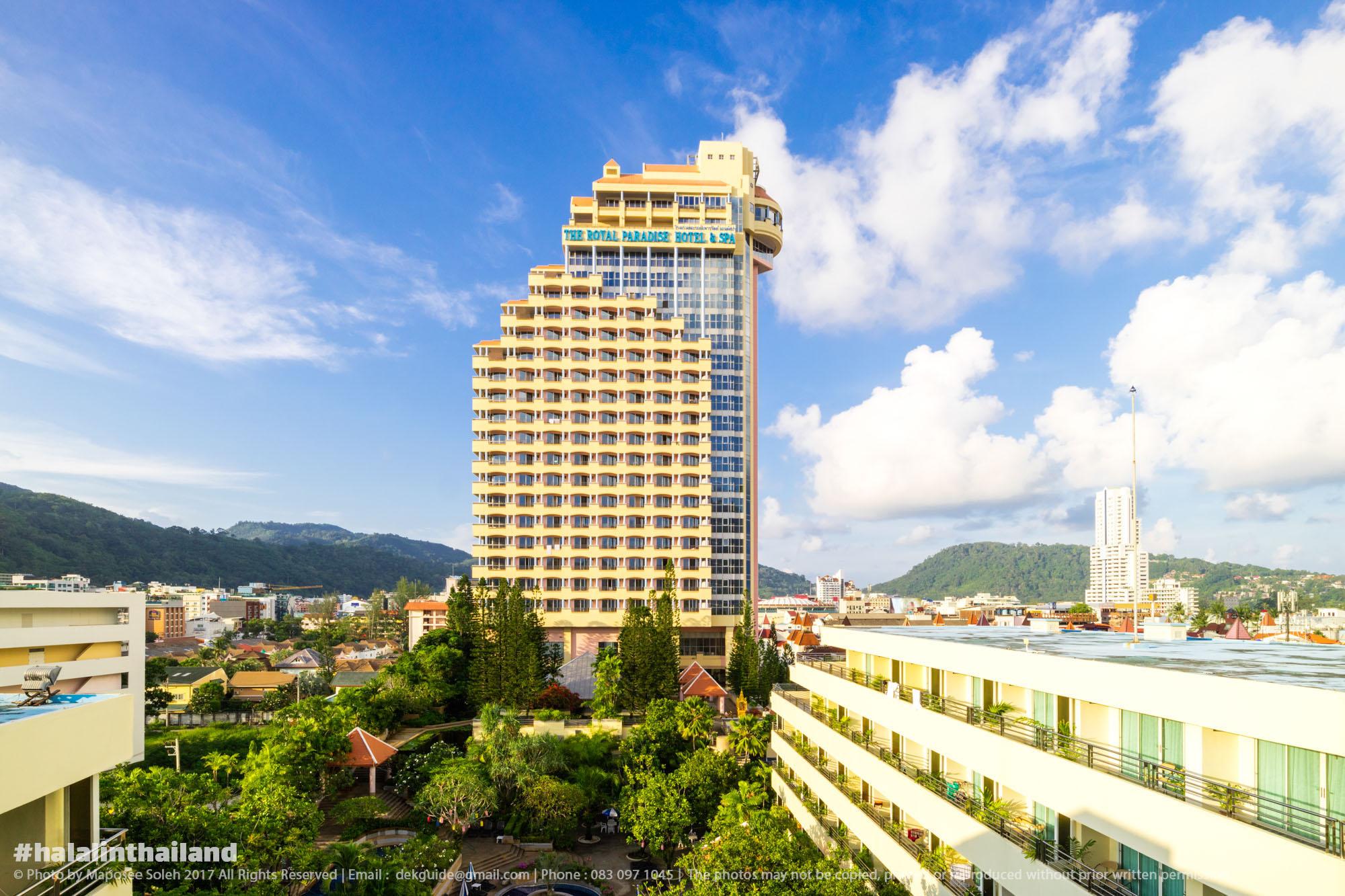 เดอะ รอยัล พาราไดซ์ โฮเทล แอนด์ สปา ภูเก็ต (The Royal Paradise Hotel & Spa)