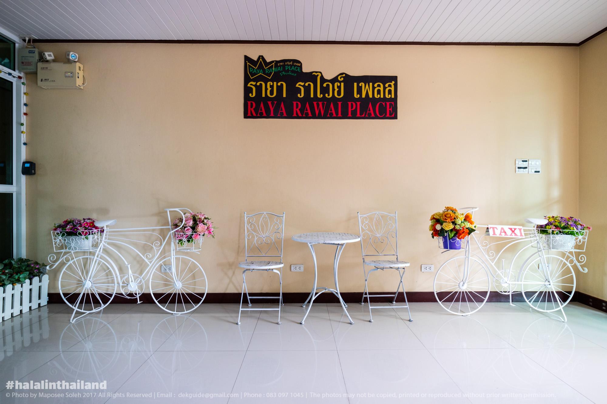 รายา ราไวย์ เพลส Raya Rawai Place โรงแรมฮาลาล ภูเก็ต