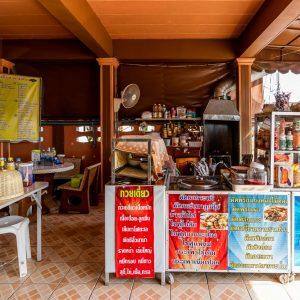 ร้านอาหารอิสลามฟีโรส เพชรบูรณ์ ฮาลาล