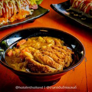 สายสลาม ซูชิ HALAL Japanese homemade ฮาลาล หาดใหญ่