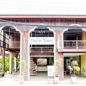 ปาย อิน ทาว์น Pai in Town โรงแรมมุสลิม ปาย แม่ฮ่องสอน