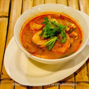 Bangboo Seafood Restaurant