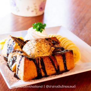 Bata cafe halal บาตาคาเฟ่ หาดใหญ่