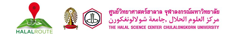 Halal Route
